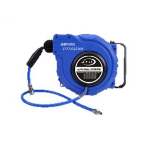 Auto Retrieve Air Hose Reel - Double Layer Hose